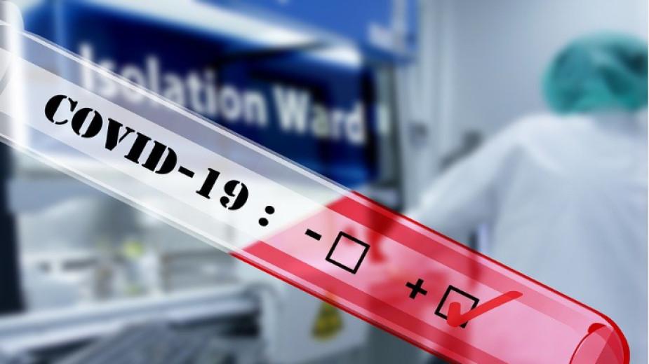 Румъния съобщи за първия си случай на варианта на коронавирус,