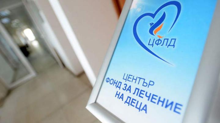 Д. Хурмузова: Отпадането на Обществения съвет към Фонда за лечение на деца няма да се отрази фатално
