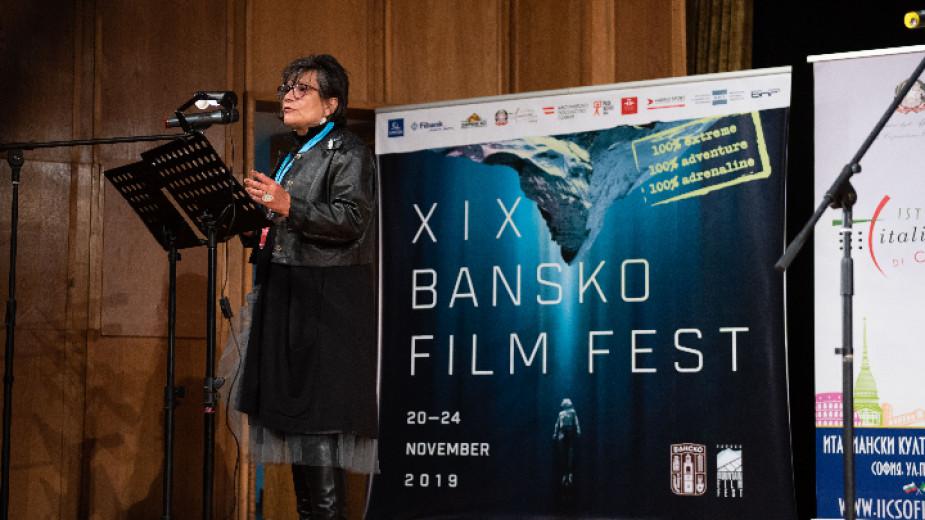 В Банско беше официално открит традиционният Банско филм фест