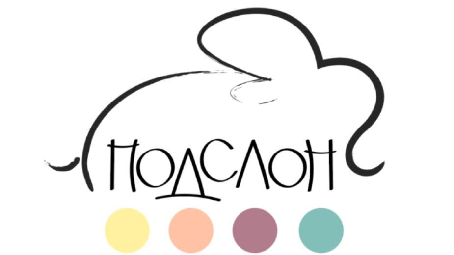 На българския книжен пазар вече може да бъде намерено -