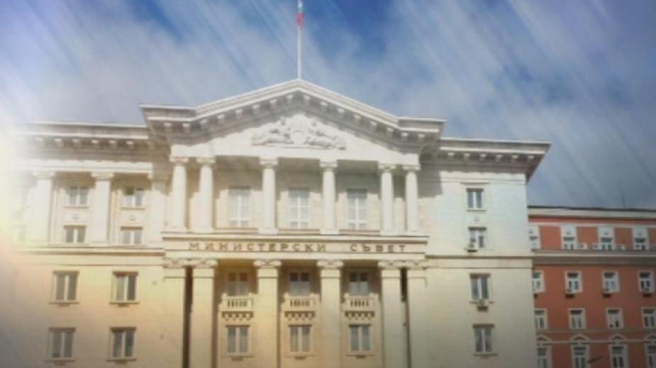 От днес България ще бъде управлявана от служебно правителство, назначено