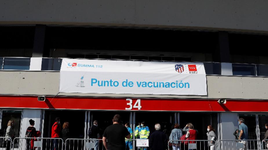 Испанските здравни власти предупредиха, че в 12 области се наблюдава