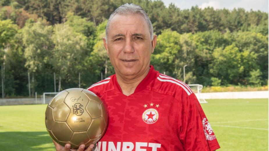 Легендата на българския футбол Христо Стоичков по традиция отправи мотивиращи