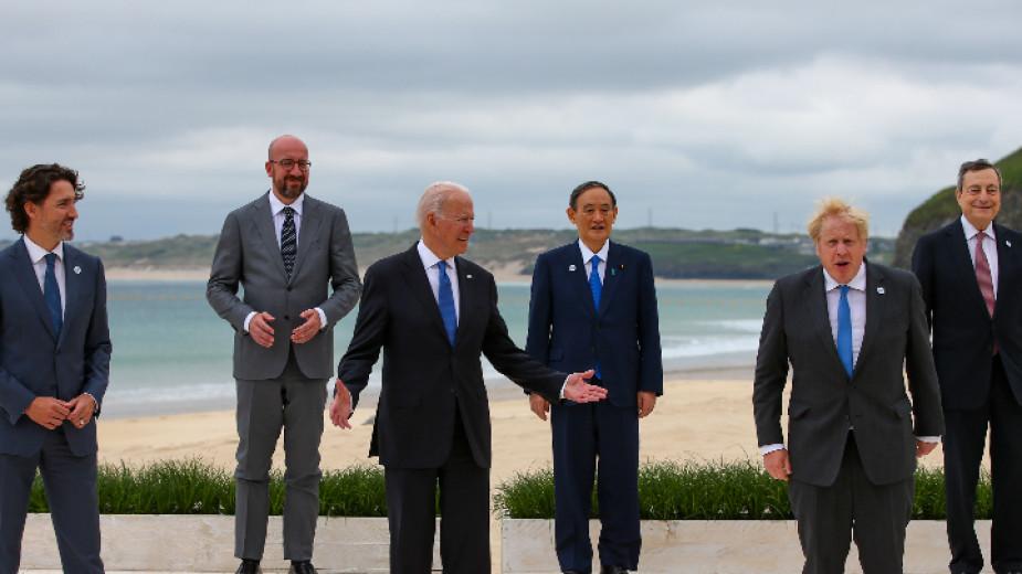 Лидерите на страните-членки на Г-7 днес се събраха за първи