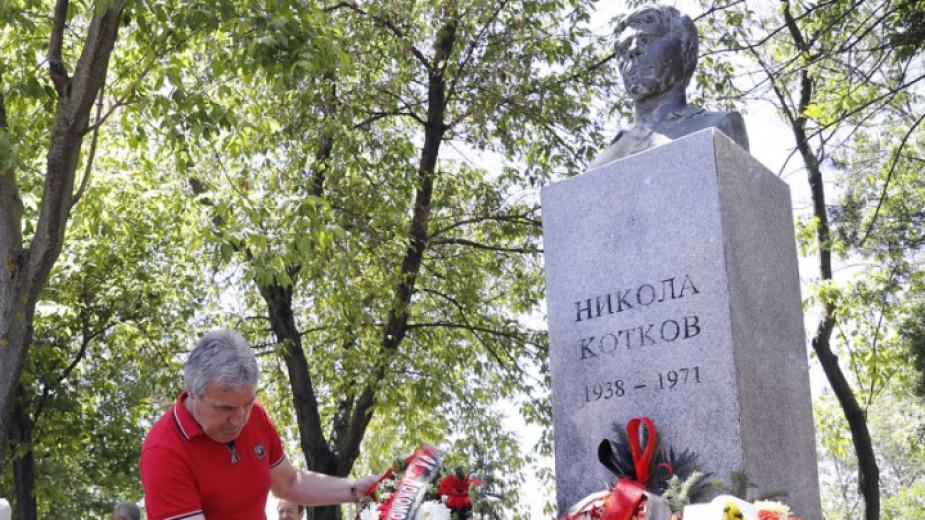 Привържениците на Локомотив (София) организират възпоменателно шествие и полагане на