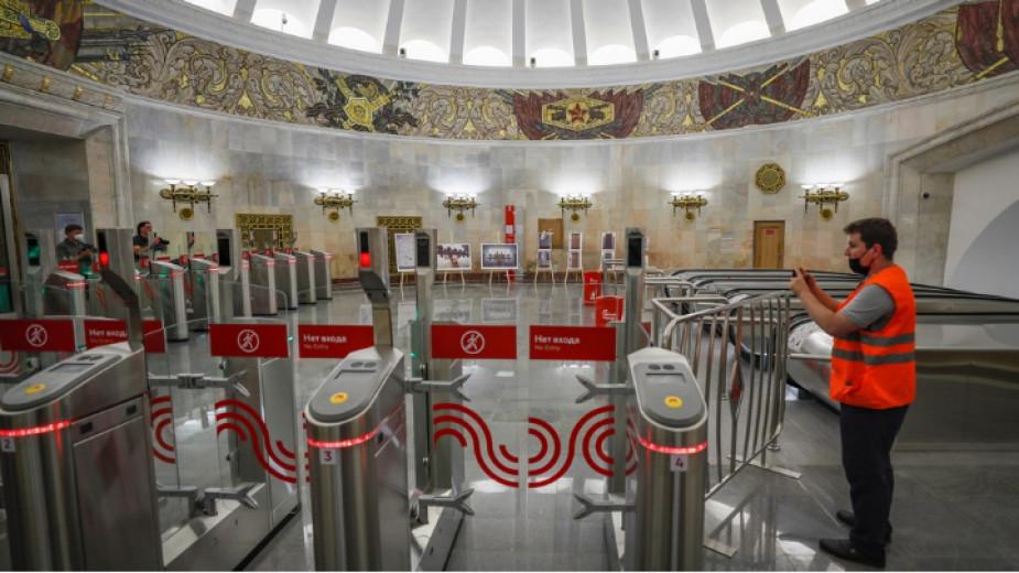 От 15 октомври всички станции на московското метро са оборудвани