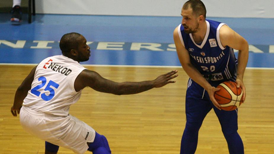 Баскетболистите на Рилски спортист се класираха за първи път в