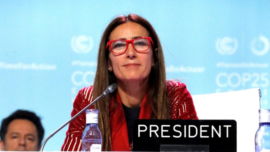 Каролина Шмит изнася речта си по време на конференцията на ООН за изменение на климата - COP25