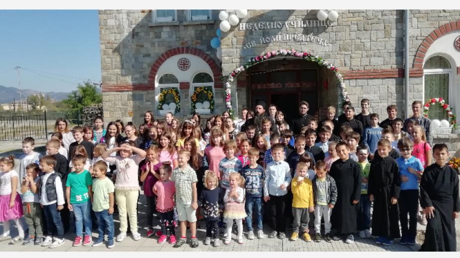 Неделно училище при Средновековен манастир