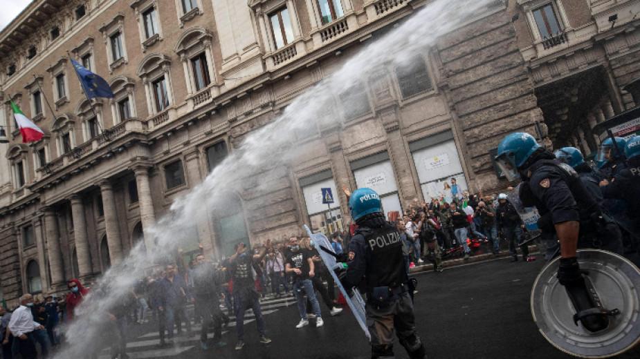 Общонационален митинг срещу фашизма започва около 15 ч. българско време