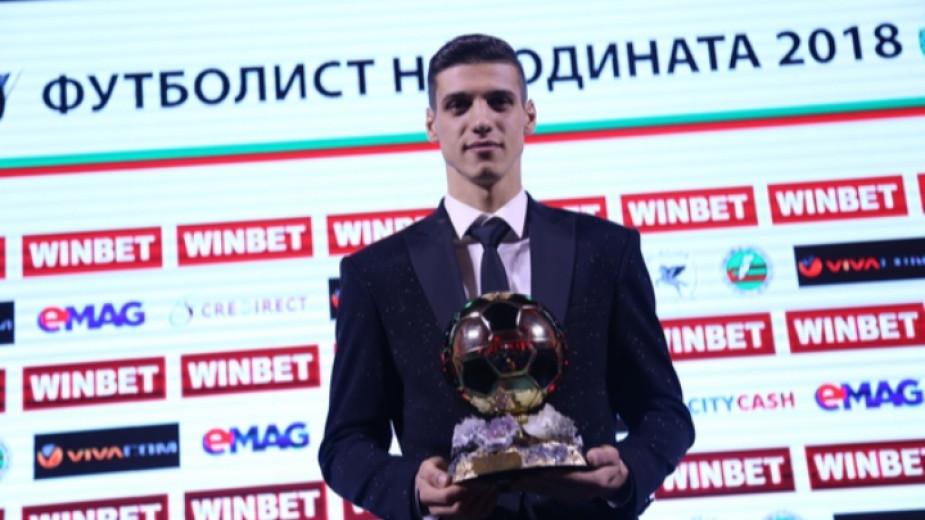 Нападателят на футболния ни шампион Лудогорец Кирил Десподов може да