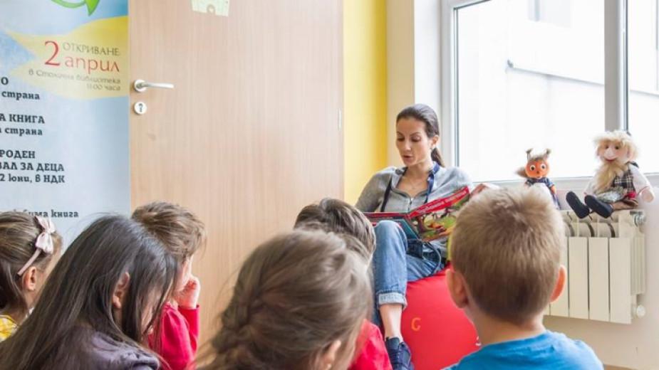 Симона Пейчева в инициативата