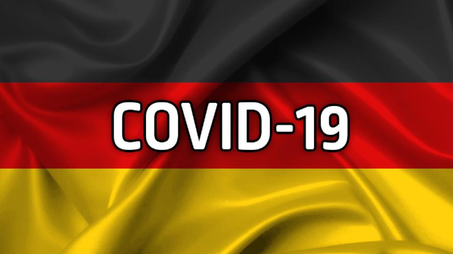 От септември Германия ще започне да предлага трета (бустерна) доза