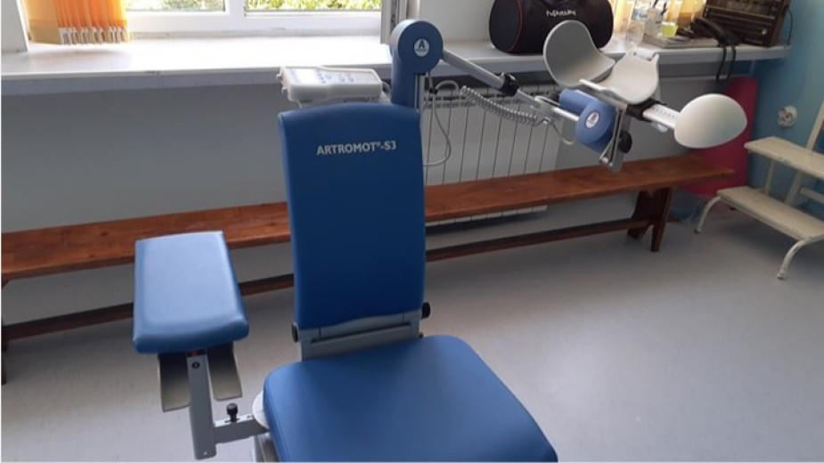 Широк кръг заболявания третират с нова апаратура за физиотерапия в 14-и ДКЦ