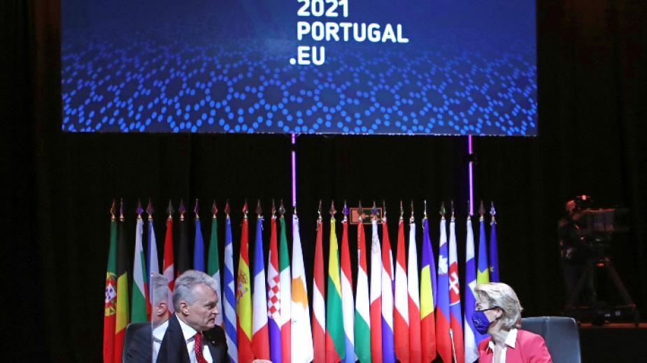 Втори ден европейските лидери обсъждат начините за реализиране на Европейския