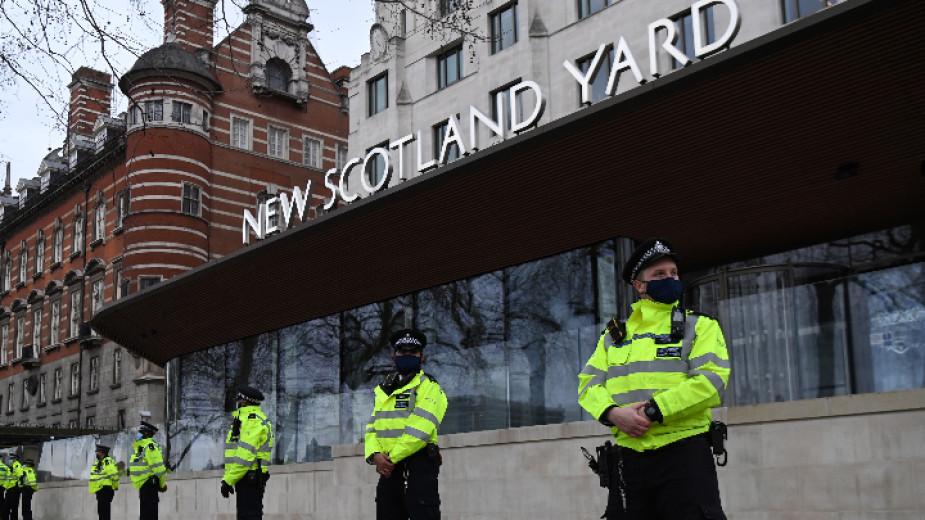Началникът на лондонската полиция Кресида Дик заяви, че няма намерение