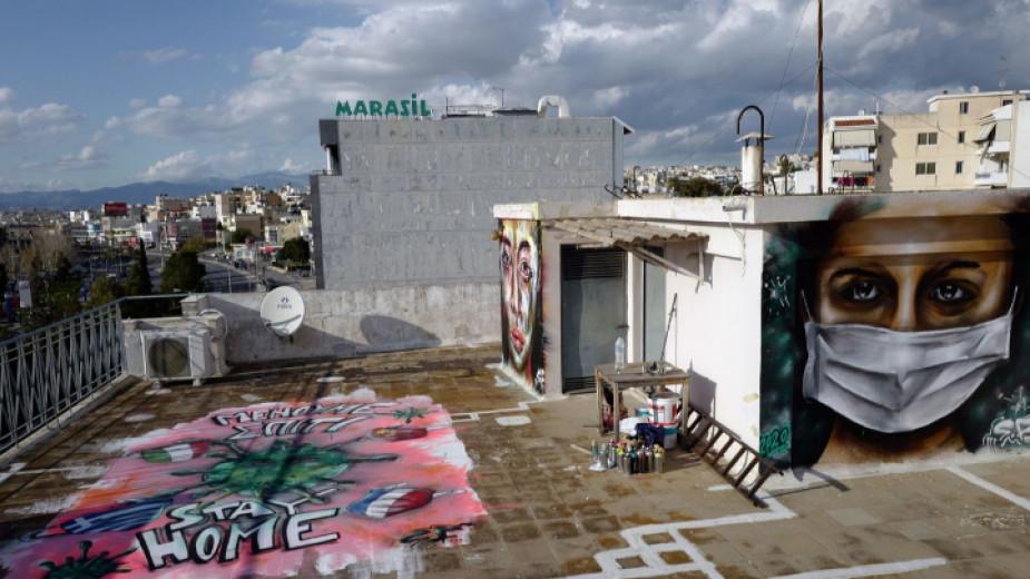 Карантина за помашки район в Северна Гърция