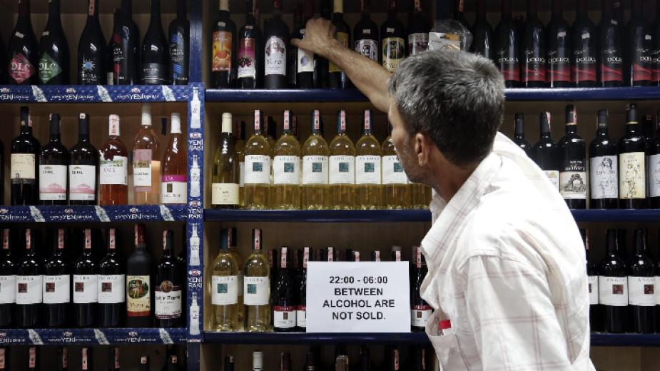 Магазин за алкохол на площад