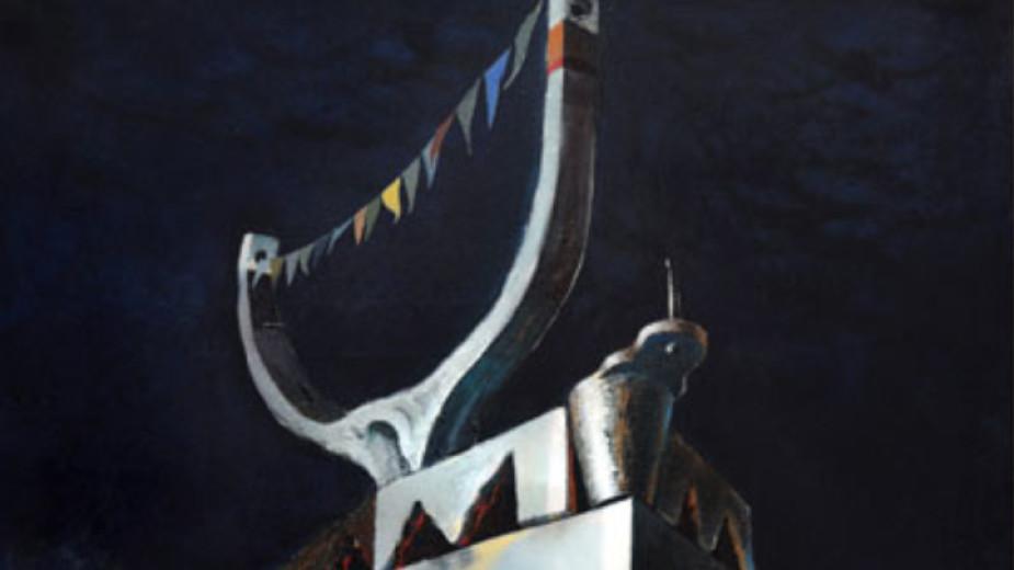 Специална експозиция представя Андрей Даниел в Софийската градска художествена галерия