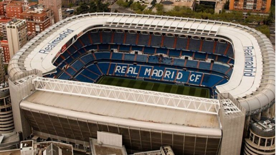 Реал даде своя стадион за склад за дарения
