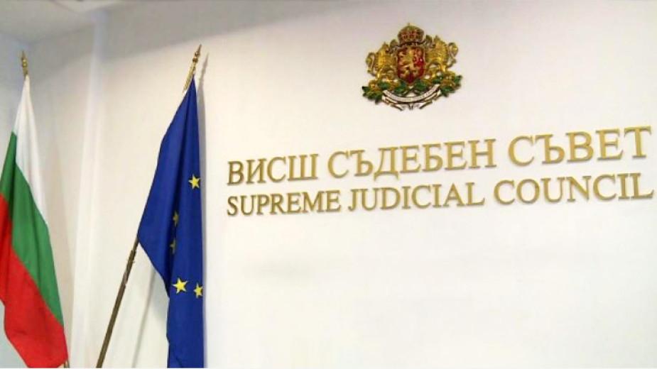 Оставки са подали членовете на Съдийската колегия на Висшия съдебен