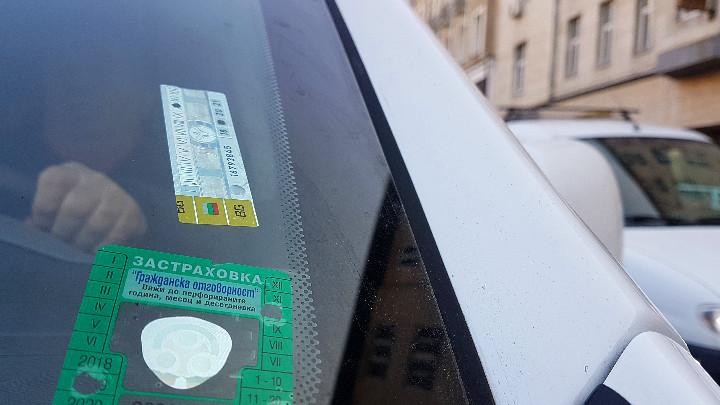 """МВР Велико Търново е образувало дисциплинарно производство срещу полицай, шофирал микробус без """"Гражданска отговорност"""""""