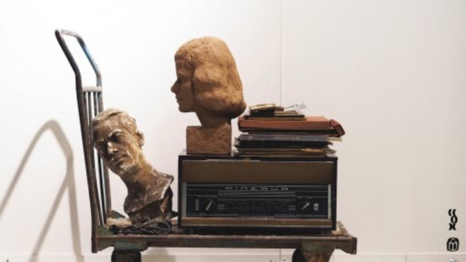 Една знаменателна, подготвяна повече от две години изложба и каталог
