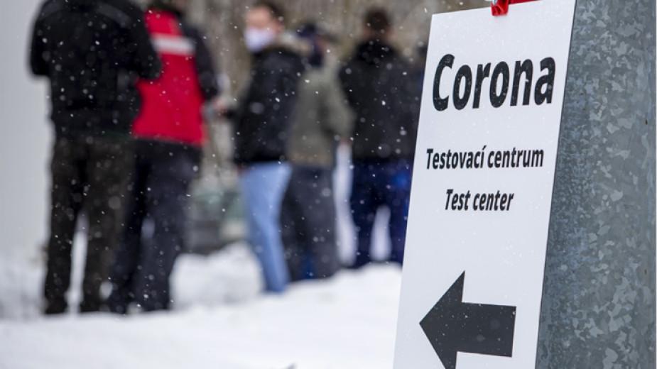 Чехия и Словакия затягат Covid мерките