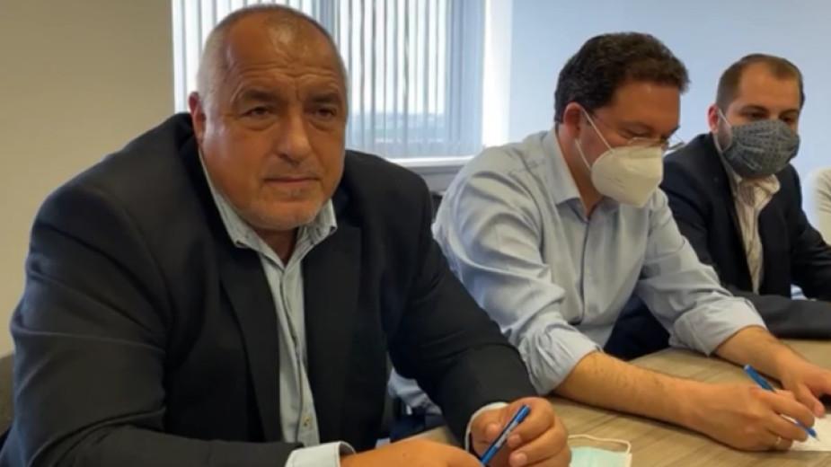 Лидерът на ГЕРБ Бойко Борисов нарече