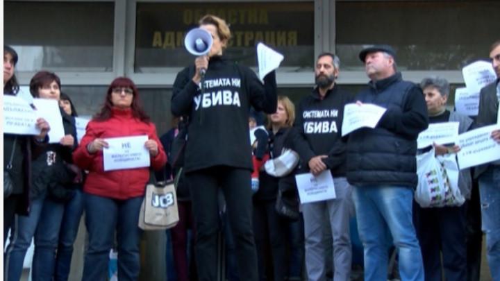 Майките на деца с увреждания протестираха и в Бургас