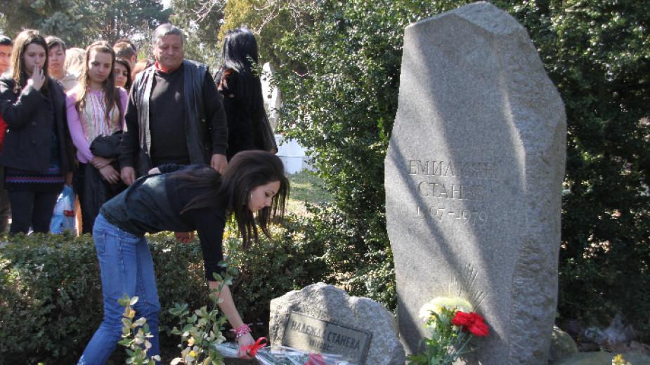 40 години от смъртта на Емилиян Станев