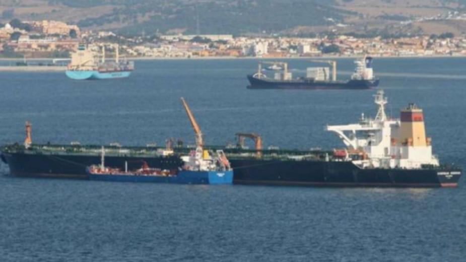 Техеран вярва, че задържаният ирански супертанкер може скоро да напусне Гибралтар