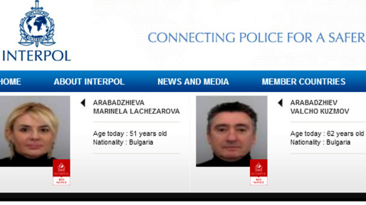 Interpol Publishes Photos Of Wanted Bulgarian Hotel Keepers Vetko Arabadzhiev And Marinela Arabadzhieva