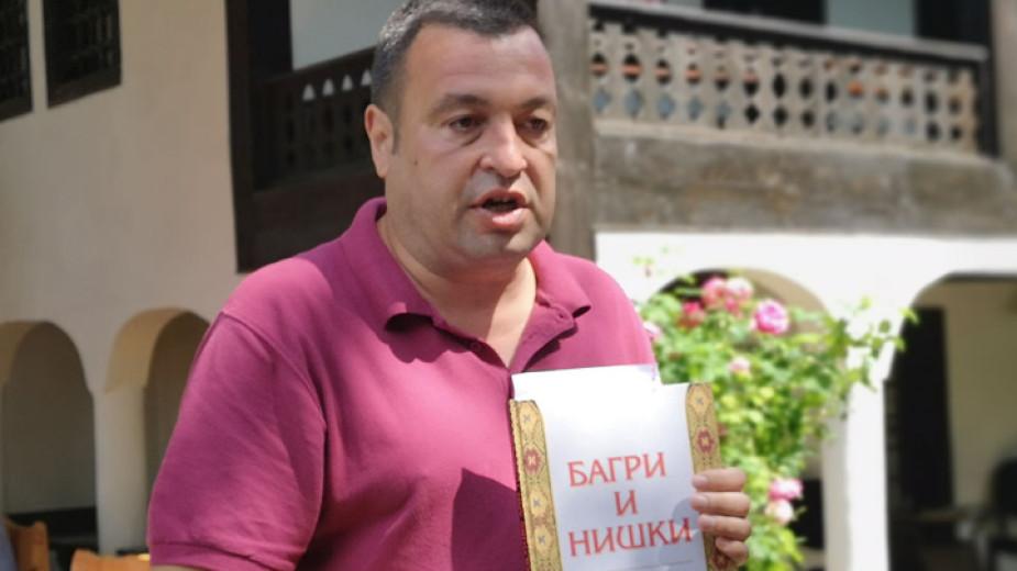 Български шевици, бродирани през Възраждането, събра в каталог Исторически музей