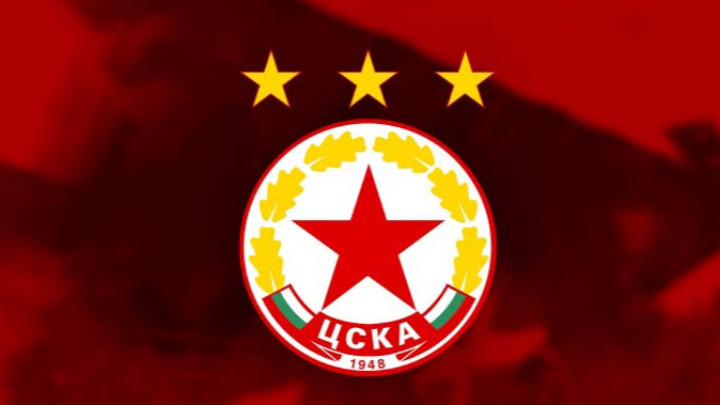 Спортният арбитражен съд (КАС) официално потвърди решението на Международната футболна