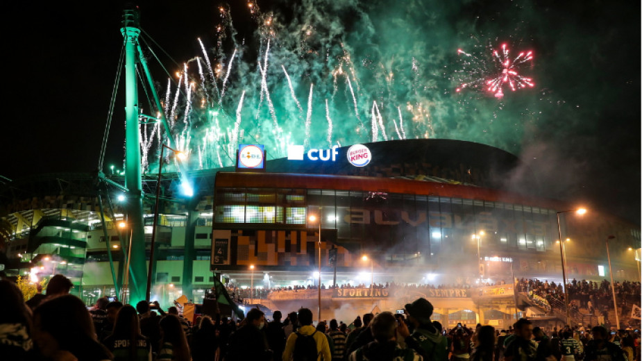 Спортинг (Лисабон) спечели шампионската титла на Португалия за първи път