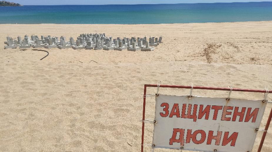 Няма нарушение при изграждането на временни обекти на плаж
