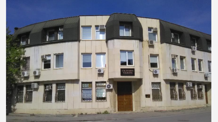Районен съд - Мездра