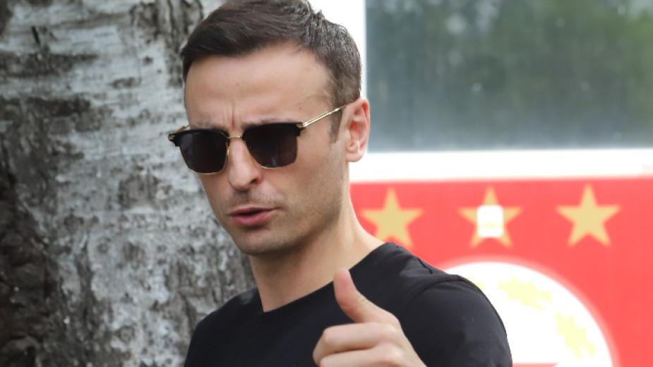 Кандидатурата на Димитър Бербатов за президент на БФС бе издигната