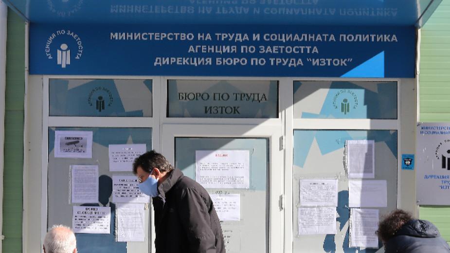 Безработицата в страната в края на март е 6,5 процента