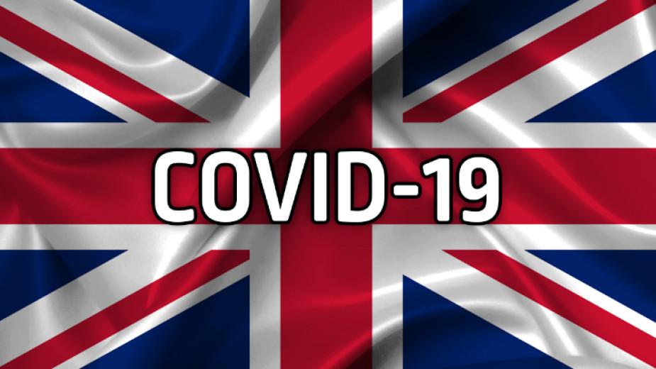 Великобритания с нов рекорд от 1610 жертви на Covid-19 за денонощие