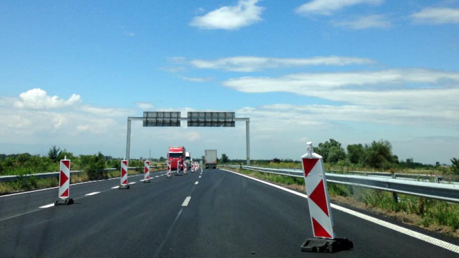 """Движението по АМ """"Тракия"""" в посока София е ограничено в някои участъци заради ремонт"""