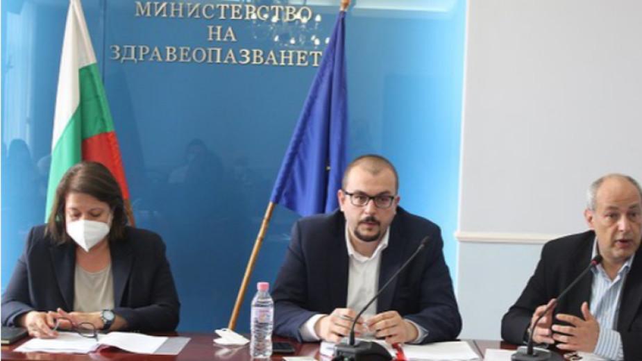Експертна група към Министерството на здравеопазването започна работа по изготвянето