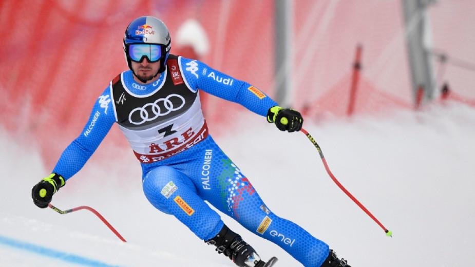 Доминик Парис най-бърз в спускането за комбинацията