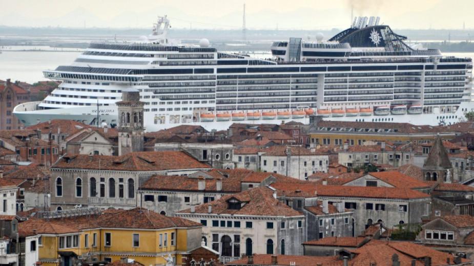 Италия забрани круизни кораби да влизат във Венецианската лагуна, предаде