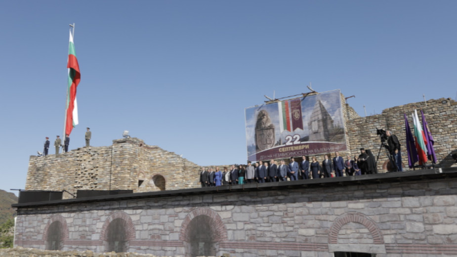 С военен ритуал беше издигнат българският флаг на крепостта