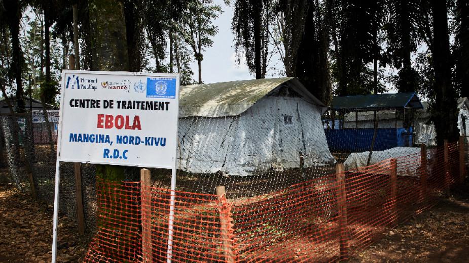 Световната здравна организация (СЗО) обяви официално края на втората епидемия