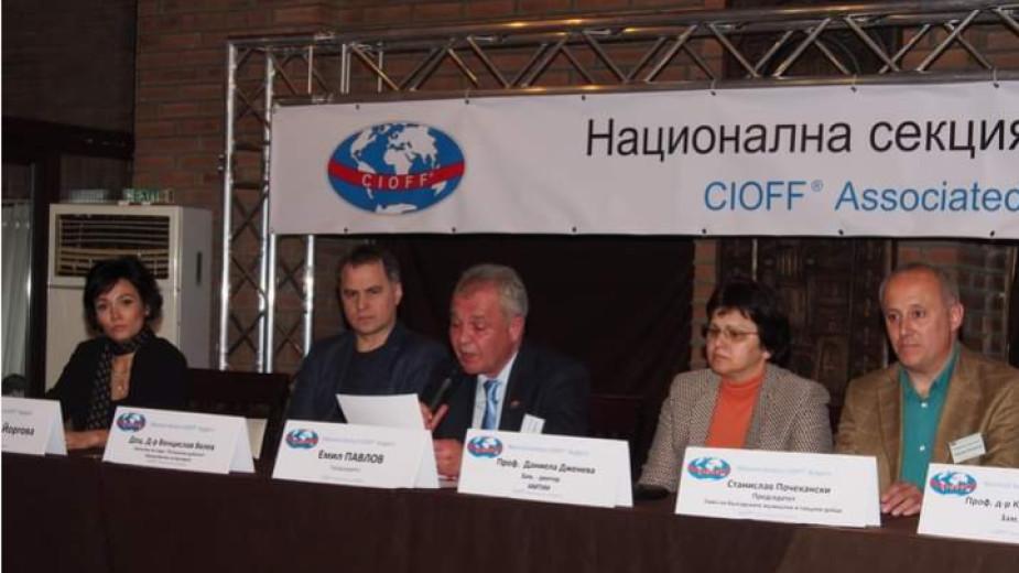 Националната секция на CIOFF кани ръководителите на фолклорни ансамбли и
