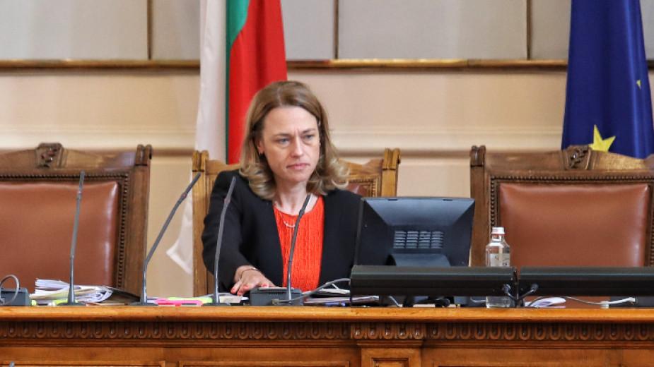 Председателят на парламента Ива Митева уведоми депутатите, че вчера -