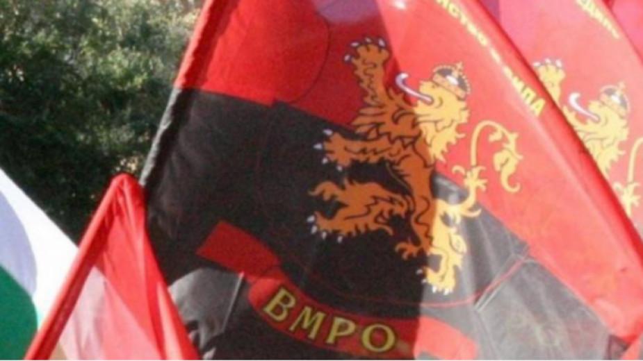 Партия ВМРО, която беше част от управлението в коалиция с